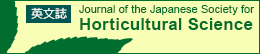 Journal of the Japanese Society for Horticultural Science